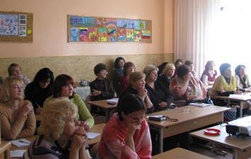 Pedagogai mokosi