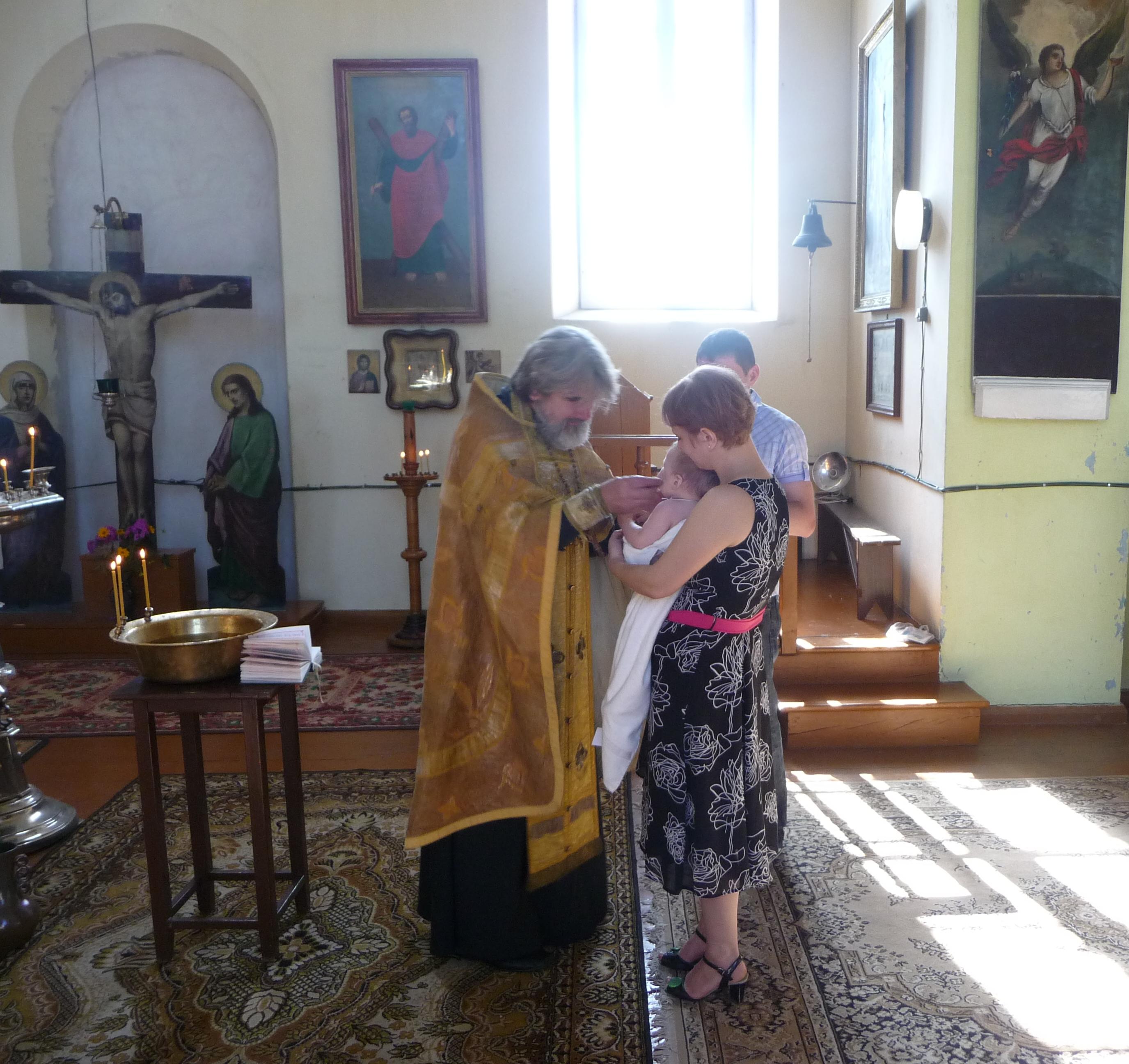 Stačiatikių krikštynos