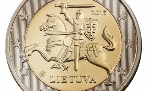 Apie žodžio euras vartojimą