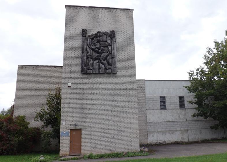 Lietuvos žemės gelmių biblioteka –  Vievyje