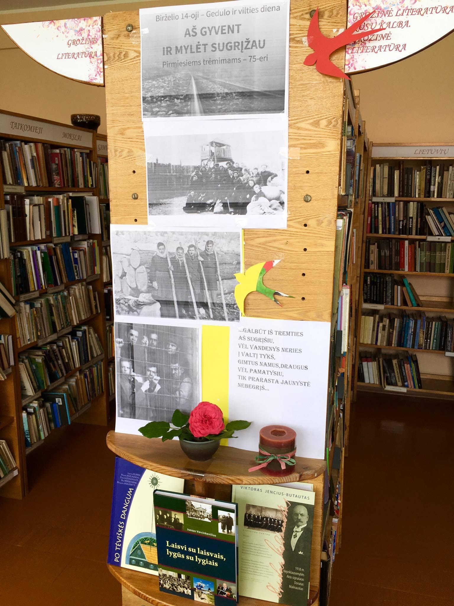 Balceriškių biblioteka
