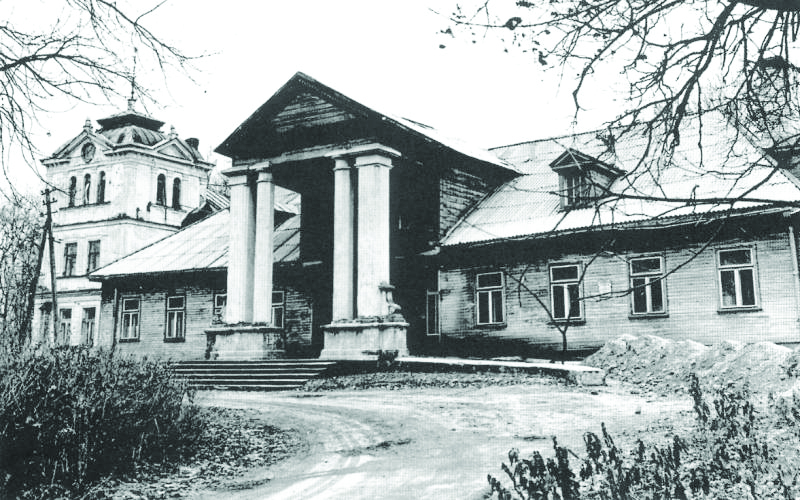 Abromiškių biblioteka