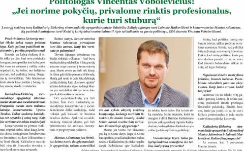 Politologas V. Vobolevičius