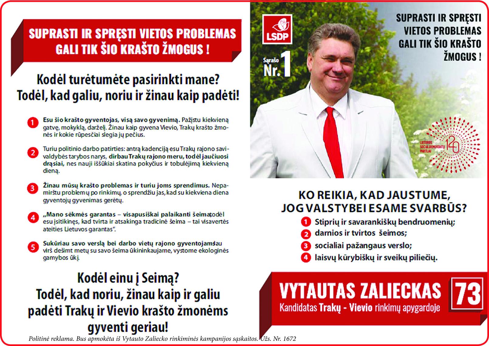 Vytautas Zalieckas