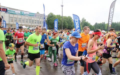 Dovana Lietuvai – tradicinis  bėgimas