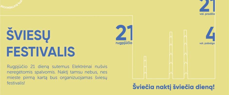 """Elektrėnus nušvies pirmasis """"Šviesų festivalis"""""""