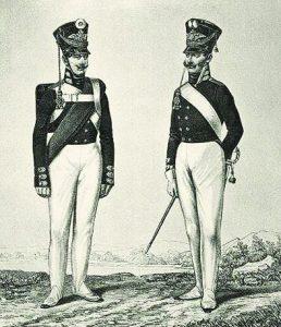 Kanonieriaus uniforma