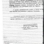 Dokumentas, kuriame surašyta Lengvinų šeimos kaltė, dėl kurios juos reikėjo represuoti