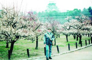 R. Pakrosnis Japonijoje