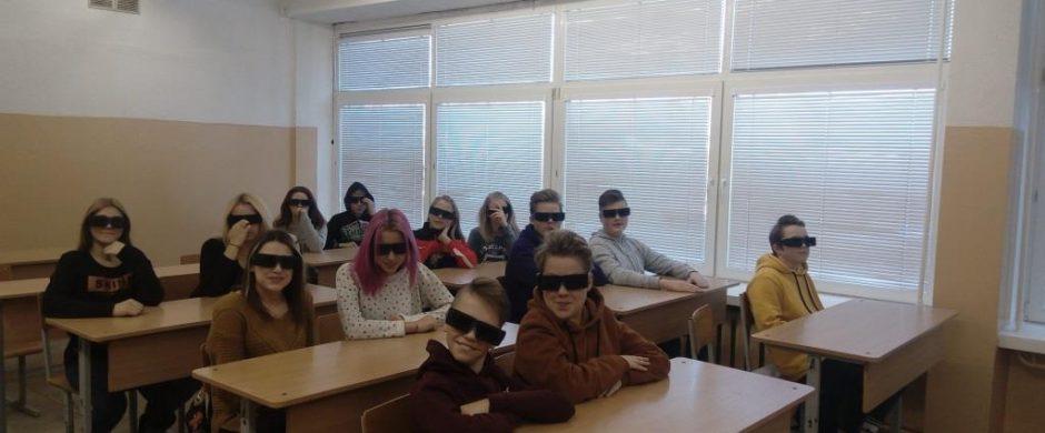 Vievio gimnazijoje – išmanioji klasė