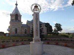 """Monumentas """"Semeliškės"""" skirtas Semeliškių miestelio 740 metų jubiliejui, 2016 m."""