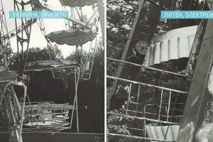 Įraše pažymėta, kad kairėje yra Pripetės, o dešinėje – Elektrėnų apžvalgos ratas. Bet mūsų apžvalgos ratas niekada tokių kabinų neturėjo
