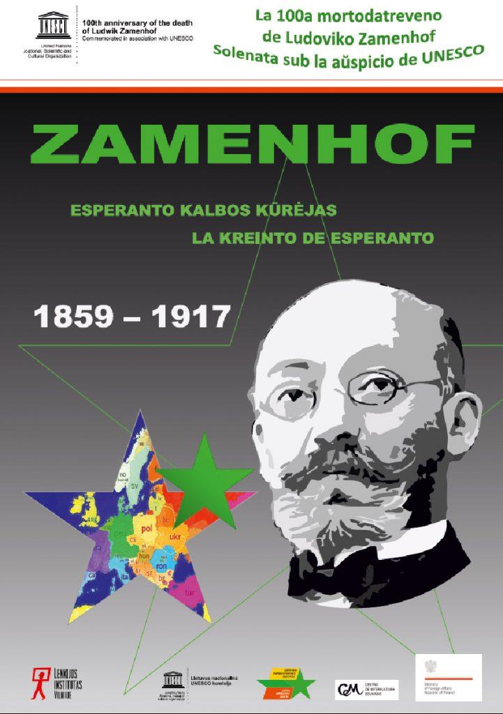 Liudvikas Zamenhofas ir Lietuva