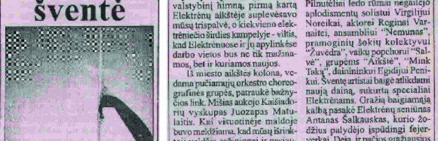 """Pirmajame """"Elektrėnų kronika"""" numeryje buvo išspausdintas straipsnis apie Elektrėnų savivaldybės heraldikos įteikimo šventę"""
