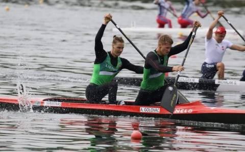 Europos jaunių ir jaunimo čempionatas
